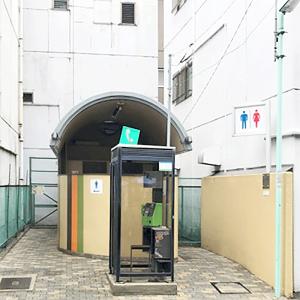 大須観音前公衆トイレ